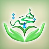 جمعية  بهجة  للأيتام العمانية icon
