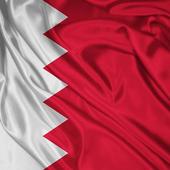 المعجم البحريني icon