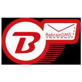 BahrainSMS Messenger icon