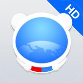 DU Browser for Tablet icon