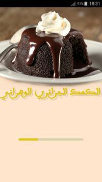الكعك الجزائري الوهراني poster