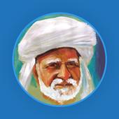Ustad Talpur icon