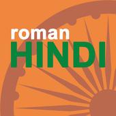 Roman Hindi dictionary icon