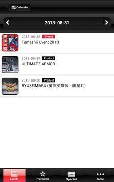Bandai Asia App apk screenshot