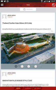 Bandanthai E-Library apk screenshot