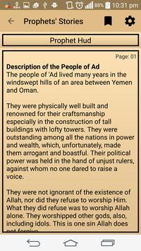 Prophets' stories in islam apk screenshot