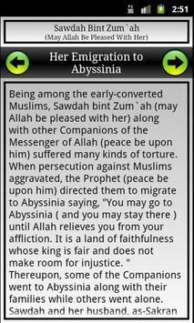 Muhammad's(pbuh) wives story apk screenshot