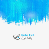 باشا كول دايلر اتصالات دولية icon