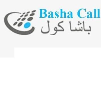 باشا كول دايلر اتصالات دولية poster