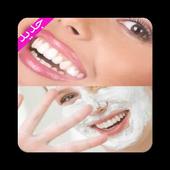 وصفات لتبيض بشرة و الاسنان icon