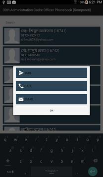 sompreetir Phonebook apk screenshot