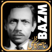 Bazm: Nasir Kazmi icon