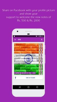 Support Modi Ki Notes apk screenshot