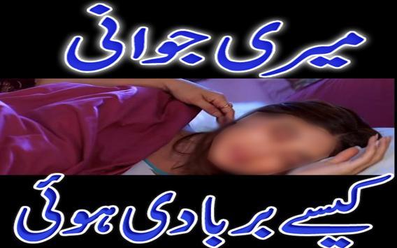 Barbad Jawani poster
