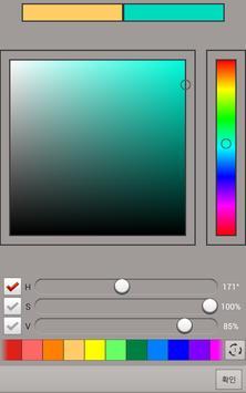 Sketch Master apk screenshot