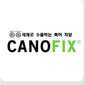 경산캐노픽스, 렉산, 폴리카보네이트 도,소매 제작 업체 icon