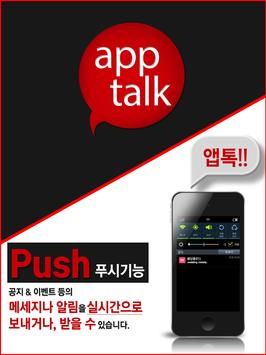 성북수도설비. 성북구,종로구,누수탐지,배관공사,주택 poster