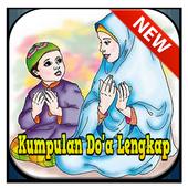 Kumpulan Doa Harian Terlengkap icon