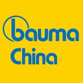 bauma China 2014 icon