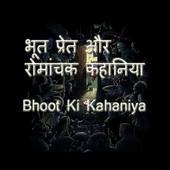 Bhoot Ki Kahaniya icon