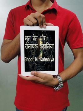 Bhoot Ki Kahaniya poster