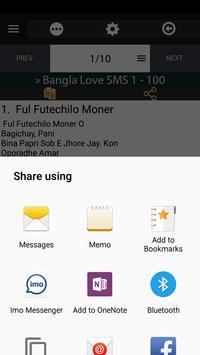 প্রেমের বাংলিশ SMS apk screenshot
