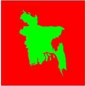 জেলা উপজেলার তথ্য icon