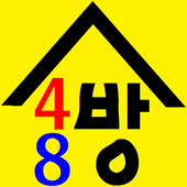 사방팔방 icon