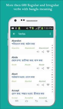 Word book English To Bangla apk screenshot
