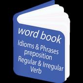 Word book English to Swahili icon