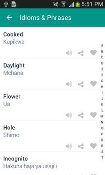 Word book English to Swahili apk screenshot