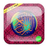 Bangla Quran MP3 icon