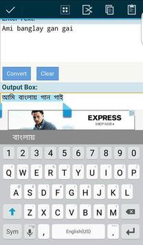 Bangla Keyboard apk screenshot