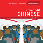 Onboard Chinese Phrasebook icon