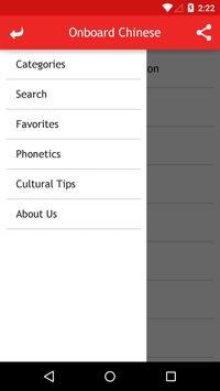 Onboard Chinese Phrasebook apk screenshot