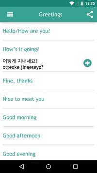 Onboard Korean Phrasebook apk screenshot