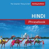 Hindi Phrasebook icon