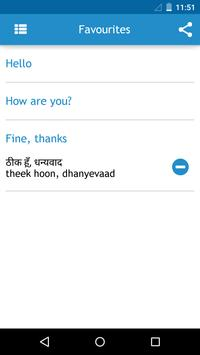 Hindi Phrasebook apk screenshot