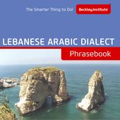 Lebanese Arabic Phrasebook icon