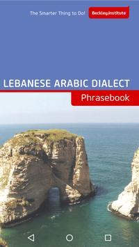 Lebanese Arabic Phrasebook poster