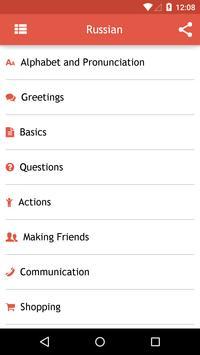 Russian Phrasebook apk screenshot