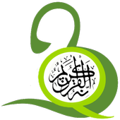Beautiful Quran icon