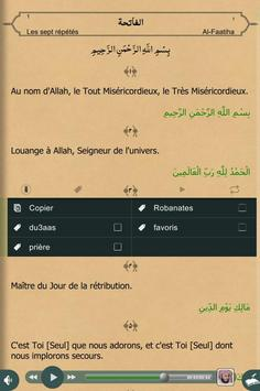 Beautiful Quran apk screenshot