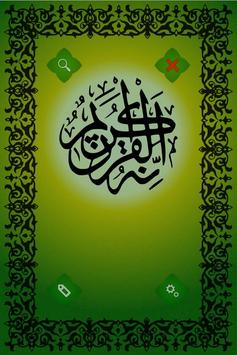Beautiful Quran poster