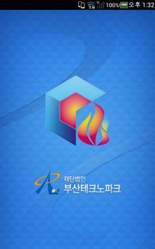 부산 테크노파크 금형열처리 poster
