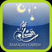 Panduan Puasa Bulan Ramadhan icon