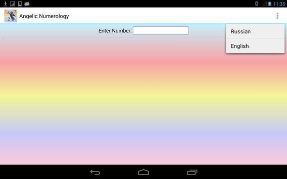 Angelic numerology apk screenshot