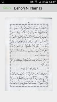Behori Ni Namaz apk screenshot