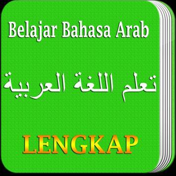 Belajar Bahasa Arab Lengkap apk screenshot