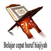 Belajar huruf hijaiyah lengkap icon